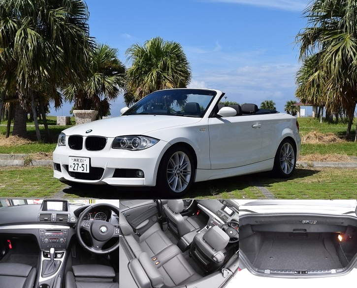 [official site-limited receptionist] It is quite popular with women ♪ BMW 120i cabriolet designation plan (it includes 4 self-introduction convertible navigators, ETC, no-smoking car, immunity from responsibility compensation)