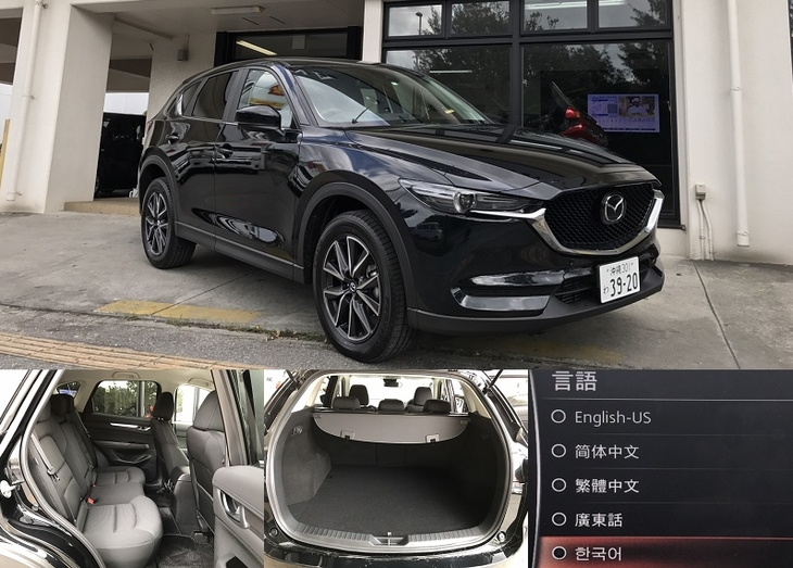 [official site-limited receptionist] Mazda NEW CX-5 XD PROACTIVE designation plan (it includes AT car, no-smoking car, CLEAN diesel navigator, ETC, immunity from responsibility compensation)