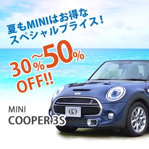 5月・6月限定MINIキャンペーン! 3DOOR