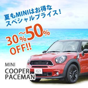 GRACE OKINAWA1周年記念キャンペーン PACEMAN