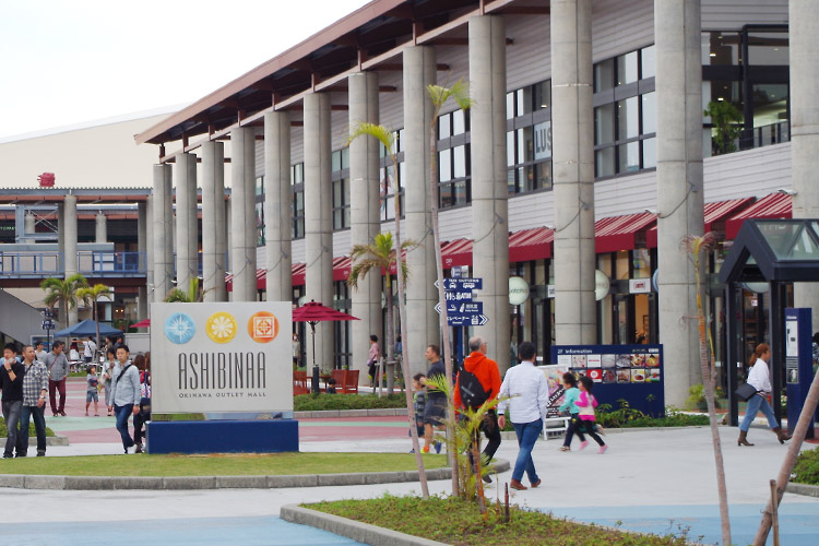 Okinawa outlet mall ashibina